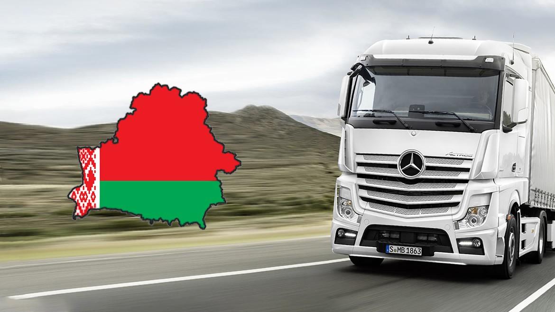 Перевозки в Беларуссию