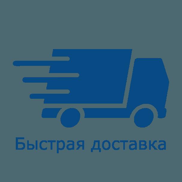 Транспортно-логистическая компания ДС-ГРУПП Быстрая доставка