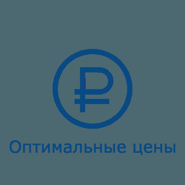 Транспортно-логистическая компания ДС-ГРУПП Оптимальные цены