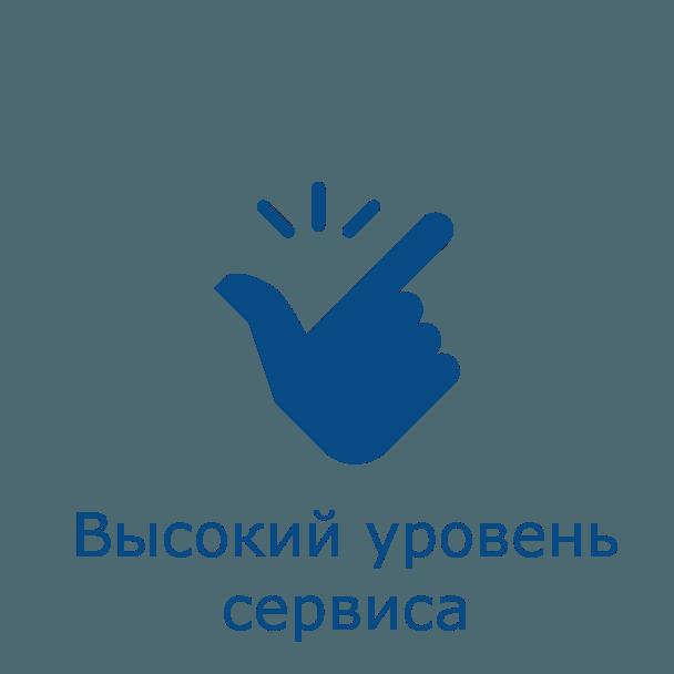 Транспортно-логистическая компания ДС-ГРУПП Высокий уровень сервиса