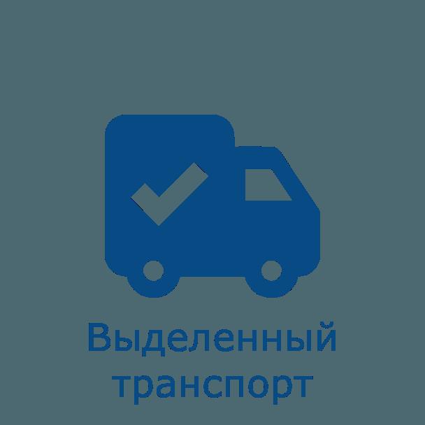 Транспортно-логистическая компания ДС-ГРУПП Выделенный транспорт